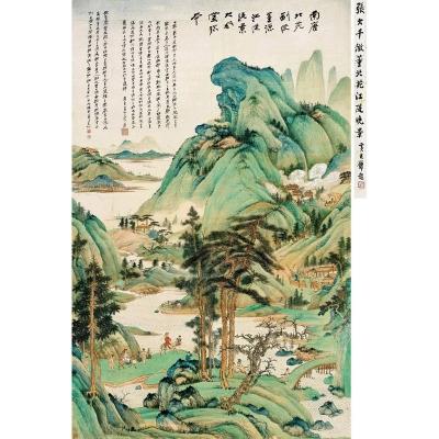 張大千江堤晚景